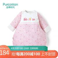 全棉时代 婴儿纱布侧开睡袋(剪影象)1件装