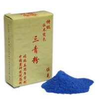 传统国画颜料5克盒装国画颜料特级三青国画颜料