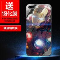 iphone8手机壳漫威钢铁侠苹果7 6s plus玻璃7p个性8p全包玻璃镜面保护套复仇者联盟3苹