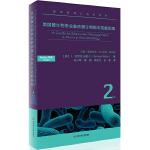 临床微生物标本送检指南