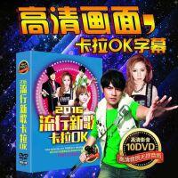 汽车载DVD碟片光盘流行音乐歌曲高清mv视频带字幕卡拉OK唱片非CD