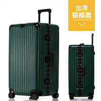 同款超大加厚行李箱万向轮男大容量32拉杆箱女30寸大号皮箱子
