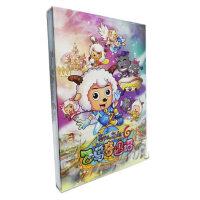 高清动画片 喜羊羊与灰太狼大电影6飞马奇遇记 DVD9 泰盛正版