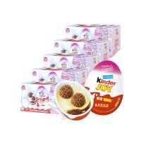费列罗 Kinder 健达 奇趣蛋巧克力女孩版 3只装 5盒组合 300克