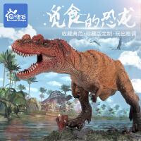 【满199立减100】仿真恐龙模型玩具侏罗纪世界公园大号角鼻龙男孩儿童玩具3-6周岁