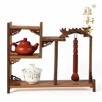 鸡翅木雕博古架紫砂壶边龙古玩红木底座 红木家具奇石底座茶壶架