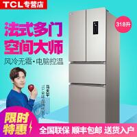 TCL BCD-318WEZ50 冰箱318L �L冷�o霜 法式多�T中�T�冷�鲭�冰箱 流光金