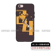 NBAiphone7/7plus手机壳苹果6s男款5s全包防摔带钢化膜软硅胶
