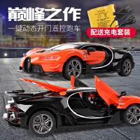 汽车玩具儿童遥控车无线充电动男孩高速漂移赛车跑车模型