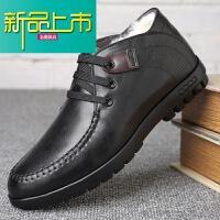新品上市冬季保暖加绒加厚羊毛男棉鞋高帮鞋休闲冬鞋男士棉皮鞋中年爸爸鞋