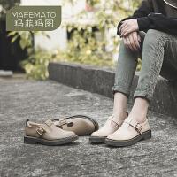 玛菲玛图文艺风复古擦色厚底皮带扣女鞋2020新款春季中跟米白色玛丽珍鞋女8190-4