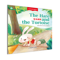 The Hare and the Tortoise (龟兔赛跑)