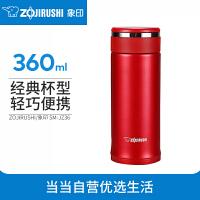 象印保温杯SM-JZ36真空不锈钢水杯男女士便携茶杯迷你进口直身杯子360ml RA红色
