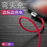 20190702105418605【精选】iPhone6数据线苹果6s加长5s手机7Plus充电线8X器快充弯头抖音吃