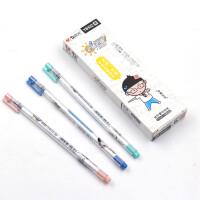 晨光报告老师新款中性笔 Y8102学生黑色考试笔 日常书写水笔 办公签字笔 12支装