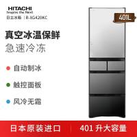 日立 HITACHI日本原装进口水晶玻璃镜面真空保鲜自动制冰电冰箱 R-XG420KC水晶镜色