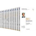 拉姆查兰管理经典丛书(共12册)