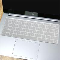 15.6寸小米Pro笔记本电脑键盘膜171501-AQ/AF/AL透明彩色炫彩凹凸对位硅