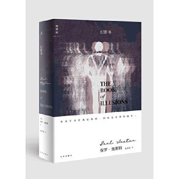 幻影书(pdf+txt+epub+azw3+mobi电子书在线阅读下载)