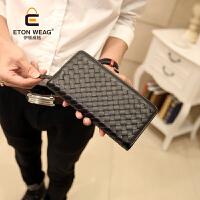 新款韩版编织钱包 长款手包 手工编制手拿包 男女士钱夹时尚钱包