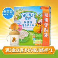 Heinz/亨氏米粉婴幼儿铁锌钙营养米粉电商装325g米粉婴儿辅食米糊