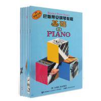 巴斯蒂安钢琴教程3第三套 共5册 基础演奏乐理技巧视奏 原版引进书籍巴斯蒂安钢琴教程(三) 幼儿儿童启蒙钢琴教材 巴蒂