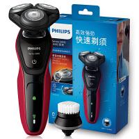 飞利浦(PHILIPS)电动剃须刀S5095 充电式可水洗刮胡刀 进口刀头胡须刀 带洁面刷