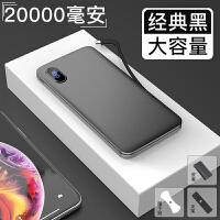 迷你小巧充电宝20000M毫安超薄便携式大容量手机通用快充闪充苹果vivo小米华为移动电源自带线女冲