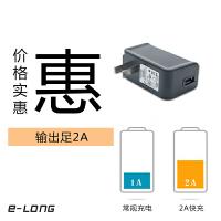 40000M充电宝小巧容量大移动电源快充10000毫安充电宝20000毫安 不好就换 快充充电线充电器2A 1米长 充