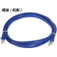 超五类RJ45水晶头 1.5米网线/宽带连接线/网络双绞线/路由器连接线 专业机械化生产,网络设备宽带网线