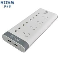 包邮!罗尔思(ROSS)智能家居 带USB国标插座 C4418U 八位总控防雷防过载 白色 1.8米