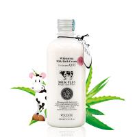 泰国Beauty Buffet 牛奶Q10保湿皙白身体乳 沐浴露系列 补水保湿 皙白 滋润