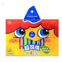 马可儿童12/24/36色可水洗无毒彩色水彩笔粗杆纸盒1632