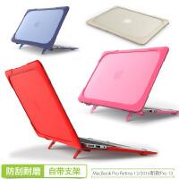 Liweek 苹果笔记本外壳macbook air pro保护壳11 12 13寸电脑散热支架壳