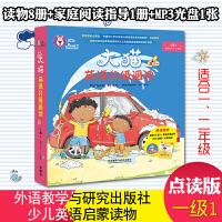 大猫英语分级阅读一级1点读版幼儿英语自学用书英语培训班教材英语课外阅读