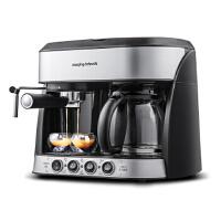 摩飞电器(Morphyrichards)20Bar美式意式二合一打奶泡咖啡机MR4625银色 红色