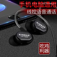 入耳式耳机手机电脑通用挂耳式运动K歌游戏吃鸡带麦金属vivo苹果oppo线控魔音耳塞华 官方标配