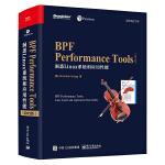 BPF Performance Tools(英文版):洞悉Linux系统和应用性能