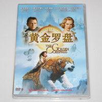 正版 黄金罗盘 盒装DVD D9含国配 丹尼尔奎格 妮可基德曼