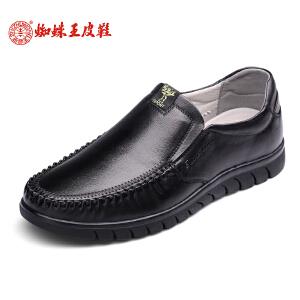蜘蛛王男鞋豆豆鞋正品2017春季新款真皮休闲驾车鞋软牛皮鞋男透气