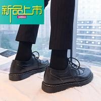 新品上市秋季皮鞋男青少年雕花男鞋社会英伦百搭镂空鞋子男潮鞋 39 标准尺码