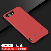 OPPOA5背夹电池a5专用无线电池超薄移动电源充电宝A5手机壳便携通用冲壳大容量背夹式一体闪充 oppo a5 (红