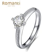 ROMANTI罗曼蒂珠宝女伯爵18K金钻石结婚戒指 四爪经典戒臂群镶小钻需定制