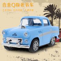 1:43迷你Q版福特老爷车合金车模回力儿童玩具汽车模型热卖