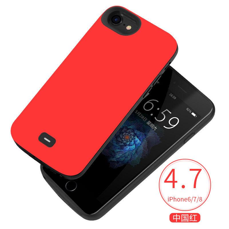 苹果6背夹式充电宝器一体外置iphone6s手机壳87p备用plus电池便携i8带移动电源ip7背充 中国红【苹果6/6s/7/8 通用4.7寸】 全包保护 支持通话听歌 可充三次