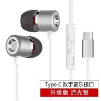 耳�C Type-C耳�CTypeC接口小米8SE�S�6X黑�Note3魔音入耳式Mix2 官方�伺�