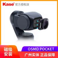 【现货】 大疆DJI灵眸OSMO POCKET 口袋云台相机18广角镜 ND减光镜 微距镜 滤镜 配 其他