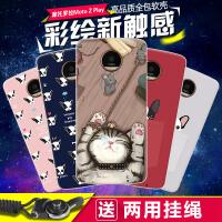 Moto Z Play手机壳摩托罗拉保护套卡通软套Z play软硅胶创意男女