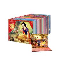乐乐趣 迪士尼经典故事 3D立体剧场 儿童绘本故事3d翻翻立体书3-4-6-10岁正版 全套15册冰雪奇缘 白雪公主