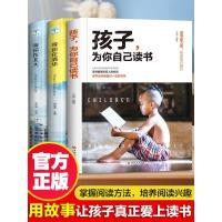 不喜欢水的鳄鱼 麦克米伦世纪二十一世纪出版社